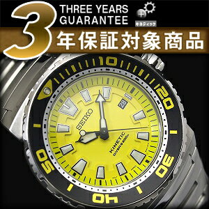 Seiko キネティックダイバーズメンズ watch yellow dial stainless steel belt SKA385P1