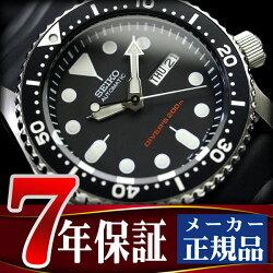 【逆輸入SEIKOBLACKBOY】セイコーメンズサイズブラックボーイダイバーズ自動巻き腕時計ブラックダイアルブラックベゼルウレタンベルトSKX007K