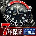【逆輸入SEIKO NAVY BOY】セイコー メンズサイズネイビーボーイ ダイバーズ自動巻き腕時計 ペプシベゼル ネイビーダイアル ステンレスベルト SKX009K2