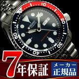 セイコー 腕時計 SEIKO メンズ ダイバー 逆輸入 SKX009 SKX009K ネイビーボーイ 自動巻き 機械式 メカニカル 男性用 ダイバーズ ウォッチ 200m 防水 正
