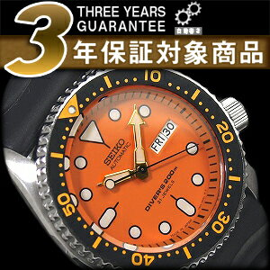 Seiko Orange boy day-date calendar with auto winding divers watch Orange dial-urethane belt SKX011J