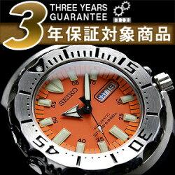 【逆輸入SEIKO】セイコーメンズダイバーズ自動巻き腕時計オレンジモンスターウレタンベルトSKX781K3