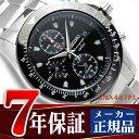セイコー 腕時計 SEIKO メンズ 逆輸入セイコー SNA487 SNA487P1 アラーム クロノグラフ 腕時計 クオーツ 電池式 男性用 100m 防水 海外モデル 正規品 送料無料 7年保証 男性用 メンズウォッチ メタルベルト SNA487P