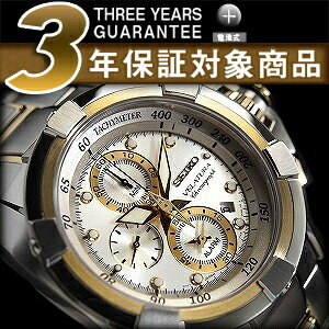 Seiko men's Chronograph Watch Silver / Gold stainless steel belt SNAA92P1