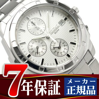 Seiko high-speed chronograph men's watch white silver dial stainless steel belt SND187P1