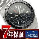セイコー 腕時計 SEIKO 逆輸入セイコー パイロット クロノグラフ 海外モデル snd253p1 日本未発売 ブラック ビジネス レア ギフト かっこいい おしゃれ 7年保証 正規品