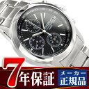 セイコー 腕時計 SEIKO 逆輸入セイコー クロノグラフ 海外モデル snd309p1 日本未発売 ブラック ビジネス レア ギフト かっこいい おしゃれ 7年保証 正規品