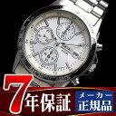 セイコー 腕時計 SEIKO 逆輸入セイコー クロノグラフ 海外モデル snd363p1 日本未発売 シルバー ビジネス レア ギフト かっこいい おしゃれ 7年保証 正規品