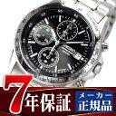セイコー 腕時計 SEIKO 逆輸入セイコー クロノグラフ 海外モデル snd367p1 日本未発売 ブラック ビジネス レア ギフト かっこいい おしゃれ 7年保証 正規品