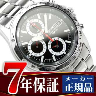 Seiko high-speed chronograph mens watch black dial stainless steel belt SND371P1