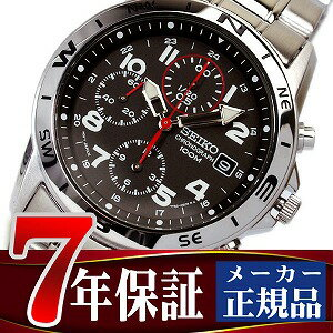 Seiko high-speed chronograph mens watch black letter Edition SND375P1