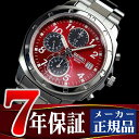 セイコー 腕時計 SEIKO 逆輸入セイコー クロノグラフ 海外モデル snd495p1 日本未発売 レッド ビジネス レア ギフト かっこいい おしゃれ 7年保証 正規品