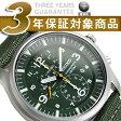 【逆輸入SEIKO】セイコー メンズクロノグラフ腕時計 グリーンダイアル カーキナイロンメッシュベルト SNDA27P1