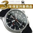 【逆輸入SEIKO】セイコー メンズクロノグラフ腕時計 マットシルバーケース ブラックダイアル ブラックナイロンメッシュベルト SNDA57P1【あす楽】
