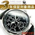 【逆輸入SEIKO】セイコー メンズ 高速クロノグラフ 腕時計 ブラックダイアル ブラックレザーベルト SNDC33P1