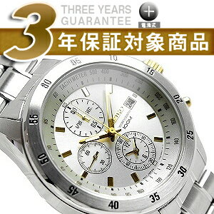 Seiko men's 1 / 20 sec high speed Chronograph Watch Silver x Gold Dial stainless steel belt SNDC45P1