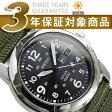 【逆輸入SEIKO Solar】セイコー メンズ腕時計 ソーラー デイデイト ブラックダイアル カーキグリーンナイロンメッシュベルト SNE095P2