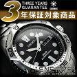 【逆輸入SEIKO】セイコー メンズ腕時計 ダイバーズ ソーラー ブラックダイアル シルバーステンレスベルト SNE107P1【ロゴに変更の可能性あり】
