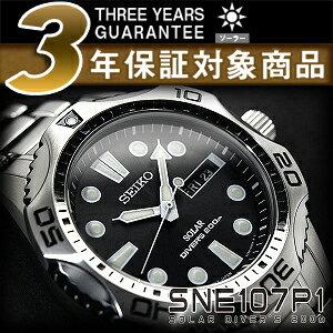 Seiko men's watch divers solar black dial silver stainless steel belt SNE107P1