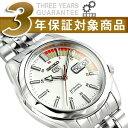逆輸入SEIKO5 セイコー5 メンズ 自動巻き腕時計 SNK369K
