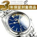 【逆輸入SEIKO5】セイコー5 メンズ 自動巻き腕時計 ブルーダイアル ステンレスベルト SNK371K1【AYC】