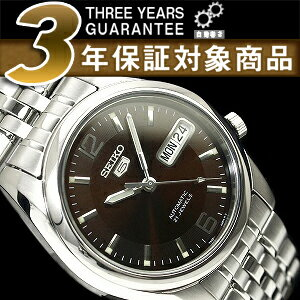 Seiko 5 overseas model mens size automatic winding watch brown dial stainless steel belt SNK391K1