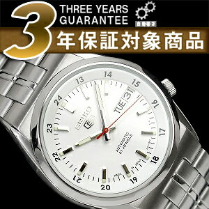 セイコーファイブ men's automatic self-winding watch White Dial point light bar index silver stainless steel belt SNK559J1