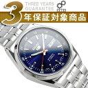 【日本製逆輸入SEIKO5】セイコー5 メンズ 自動巻き 腕時計 ネイビーダイアル シルバーステンレスベルト SNK563J1【あす楽】