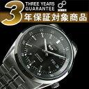 セイコー セイコー5 SEIKO5 セイコーファイブ 日本製 メンズ 腕時計 snk567j1 逆輸入セイコー メンズウォッチ 自動巻 ブラック メタルベルト かっこいい おしゃれ 3年保証