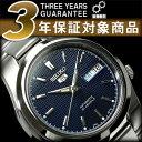 【逆輸入SEIKO5】セイコー5 メンズ自動巻き腕時計 ダイヤカットブルーダイアル シルバーステンレスベルト SNK603K1【AYC】