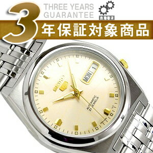 Seiko 5 men's automatic self-winding watch light beige dial-silver stainless steel belt SNK663K1