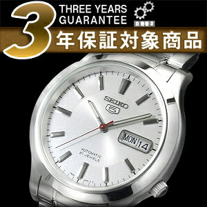 Seiko 5 men's automatic self-winding watch White Dial silver stainless steel belt SNK789K1