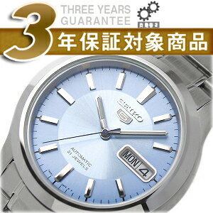 Seiko 5 men's automatic self-winding watch blue dial-silver stainless steel belt SNK791K1