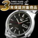【逆輸入SEIKO5】セイコー5 メンズ自動巻き腕時計 ブラックダイアル シルバーステンレスベルト SNK795K1 【AYC】