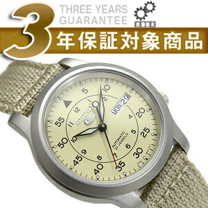 Seiko 5 mens military automatic winding watch desert beige mesh belt SNK803K2