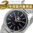【逆輸入SEIKO5】セイコー5 メンズ自動巻き腕時計 ブラックダイアル シルバーステンレスベルト SNKA07K1