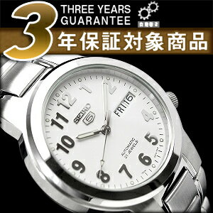 Seiko 5 men's automatic self-winding watch White Dial-silver stainless steel belt SNKA13K1