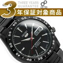 日本製逆輸入SEIKO 5 セイコー5 自動巻き メンズ腕時計 SNKE03J1