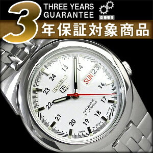 Seiko 5 mens automatic winding watch white lattice dial-silver stainless steel belt SNKE27J1
