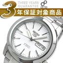 【逆輸入SEIKO5】セイコー5 メンズ自動巻き腕時計 ホワイトダイアル シルバーステンレスベルト SNKE49K1【あす楽】