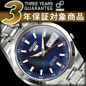 Seiko 5 mens automatic winding watch Navy / blue-gray dial-silver stainless steel belt SNKG21J1