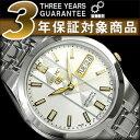 【日本製逆輸入SEIKO5】セイコー5 メンズ自動巻き式腕時計 ゴールドインデックス ホワイト×シルバーチェックダイアル シルバーステンレスベルト SNKG33J1