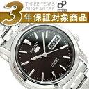 セイコー セイコー5 SEIKO5 セイコーファイブ 日本製 メンズ 腕時計 SNKK71J 逆輸入セイコー 自動巻き メカニカル 機械式 ブラック メタルベル...