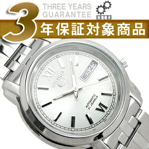 Seiko 5 men's automatic self-winding watch white silver dial silver stainless steel belt SNKK77K1