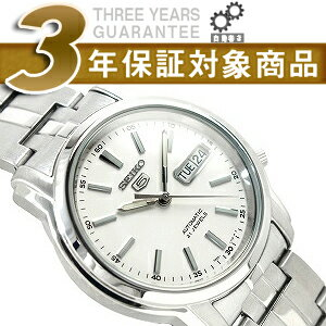 Seiko 5 men's automatic self-winding watch White Dial stainless steel belt SNKL75K1