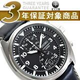 【逆輸入SEIKO】セイコー クロノグラフ メンズ腕時計 グレーブラックダイアル ブラックカーフレザーベルト SNN231P2