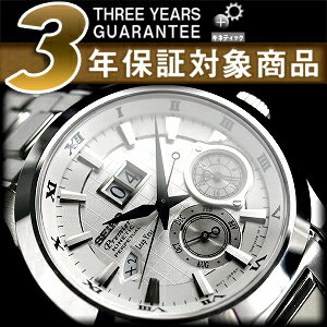 セイコープルミエ キネティックパーペチュアルメンズ Watch Silver Dial stainless steel belt SNP001P1