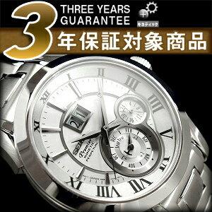【逆輸入SEIKO Premier KINETIC】セイコープルミエ キネティックパーペチュアルカレンダー メンズ腕時計 シルバーダイアル ステンレスベルト SNP019P1【あす楽】