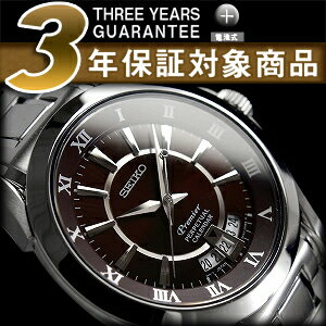 Seiko foreign model Premier mens watch perpetual calendar dark brown dial silver stainless steel belt SNQ117P1