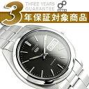 逆輸入SEIKO5 セイコー5 メンズ 自動巻き腕時計 SNX115K